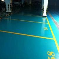 淄博周村环氧地坪漆厂家包工做停车场地面