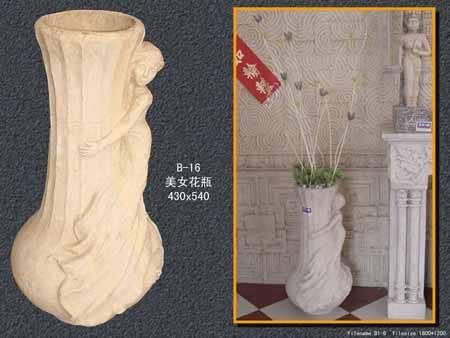 陕西西安自然陶艺术砂岩石 花瓶.花盆 H009