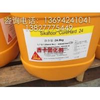 西卡 渗透固化剂 硬化剂材料 24