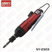台湾耐威2303气动螺丝起子工具