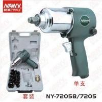 台湾耐威NAWY7205气动风扳,进口风扳装配工具