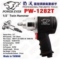 台湾豹沃1282T气动风扳,最轻力度最大的风扳机