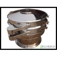 不锈钢淀粉行业专用筛机|不锈钢旋振筛专业面粉筛选机