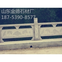 花岗岩桥栏杆,五莲花桥栏杆,五莲红桥栏杆