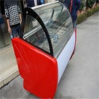 阜阳冰淇淋展示柜|亳州奶茶店冰淇淋柜