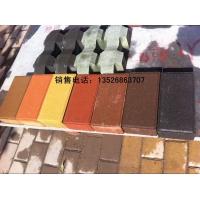 荷兰砖、透水砖、便道砖