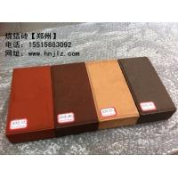 :烧结砖、陶土烧结砖