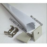 铭诚铝制品-U形高端橱柜灯壳MC-2120 led硬灯条外壳