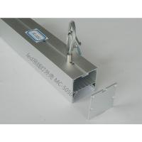 铭诚铝制品-MC-5050 led吊线灯外壳铝型材外壳套件