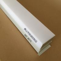 铭诚铝制品-MC-8075 三面发光led吊线灯外壳铝型材外
