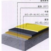 景虹环氧树脂防尘地板