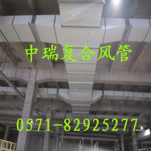 不燃抗菌型双面彩钢板矩形复合风管