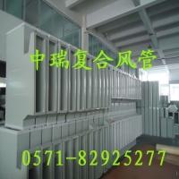 优质双面彩钢板聚苯矩形复合风管