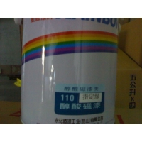 虹牌涂料 钢结构防锈漆