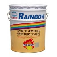 专业钢结构防腐涂料 虹牌涂料