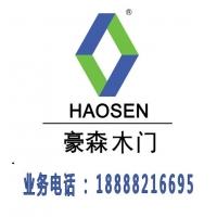 北京百富金汇医疗设备有限公司