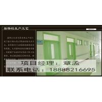 医院CPL无菌防火病房门 CPL急诊室门 医用门