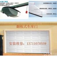 广州电动车库门维修|翻板车库门安装|广州车库门价格