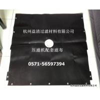 丙纶单复丝滤布化工污泥脱水滤布