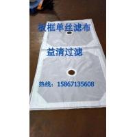 洗煤单丝滤布煤泥脱水压滤机滤布