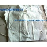 板框污泥脱水机滤布涤纶621材质板框压滤机滤布