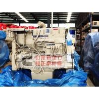 康明斯QSM11-C335发动机