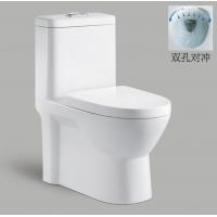 扬子卫浴YZ-1641坐便器