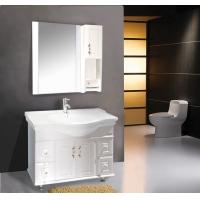 扬子卫浴YZ-2683浴室柜