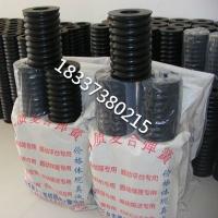 橡胶复合簧、振动筛用的橡胶减震复合弹簧、圆筒状减震弹簧