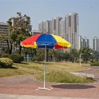 户外遮阳摆摊太阳伞 沙滩伞 广告伞印刷定做