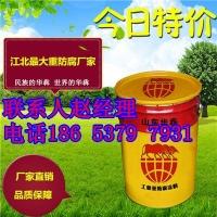 济宁厂家批发镀锌管专用防腐漆环氧锌黄底漆价格