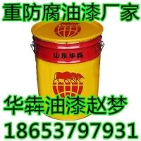 华犇批发金属氟碳漆报价