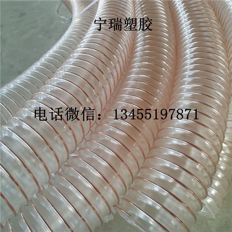 雕刻机吸尘管100mm透明pu钢丝伸缩管