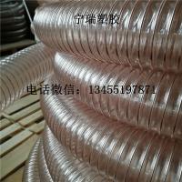 工业吸尘软管120mm耐磨耐寒pu钢丝塑料除尘风管