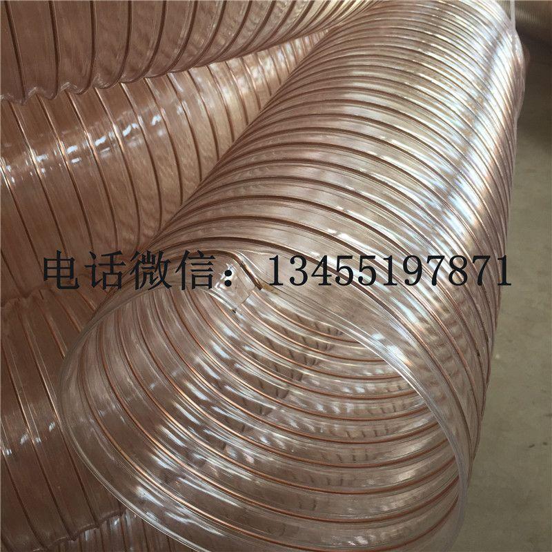 环保设备通风排烟换气风管150mm耐高温钢丝集尘软管