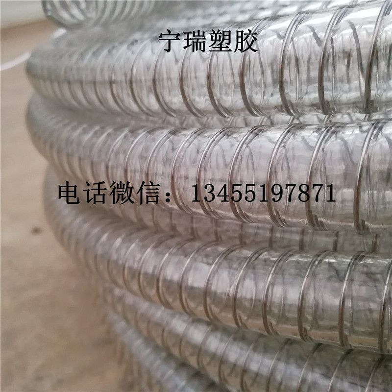 pu螺旋钢丝增强软管38mm透明不锈钢丝输酒管