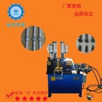UN闪光对焊机 液压式钢筋对焊机 八字筋对焊机