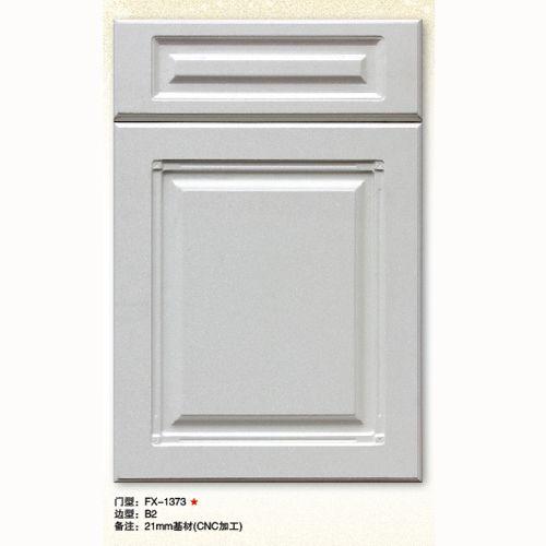 豪雅-吸塑橱柜门