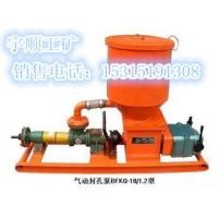 礦用氣動封孔泵 BFKQ-10/1.2型煤礦用氣動封孔泵