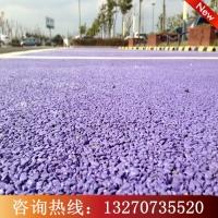 B06彩色透水砼混凝土面层封闭、保护剂面漆3年