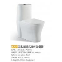马可波罗卫浴陶瓷座便器厂家一体成型超旋静音马桶