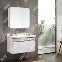 邦妮拓美2017新品 时尚简约 不锈钢浴室柜