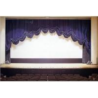 安科达电动舞台幕,会标安装