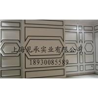 别墅电视背景装饰板墙面装饰板家具造型板(图)