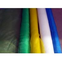 供应大量优质 尼龙窗纱 不锈钢窗纱网