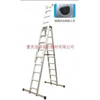 人字梯/高强度铝合金梯子/宽踏板A型梯