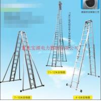 铝合金梯子/铝合金双伸缩梯子/人字伸缩梯