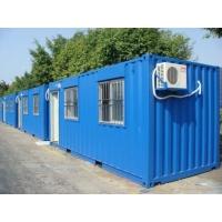 青岛城阳集装箱房屋