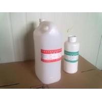 LD道钉锚固剂环氧道钉锚固剂环保型道钉锚固剂