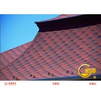 黑龙江木屋屋面专用多色品牌沥青瓦玻纤瓦
